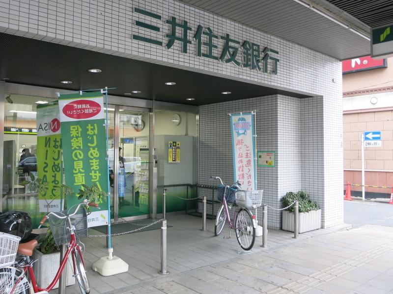 三井住友銀行わらび支店